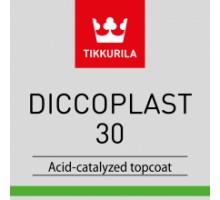 Дикопласт 30 TАL (2,7л)
