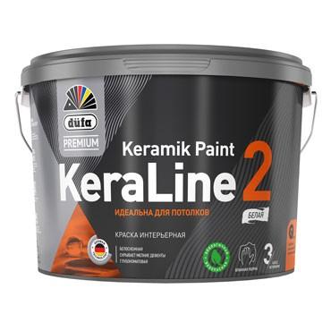 """DufaPremium"" ВД краска KeraLine 2  база1 2,5л"